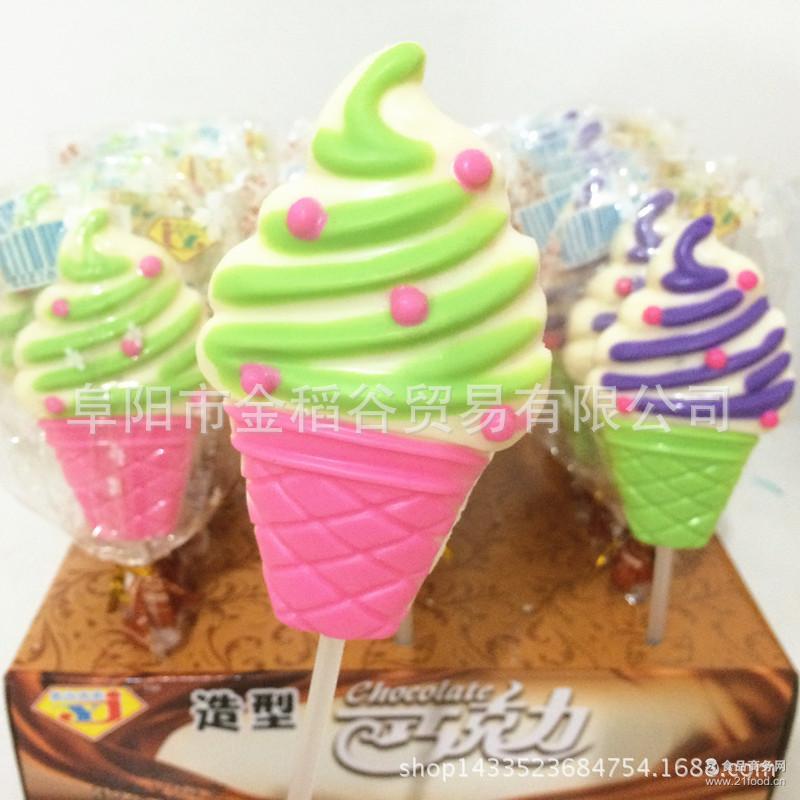 玩具糖果批发 35g*24支冰激凌造型巧克力 厂家直销 儿童零食