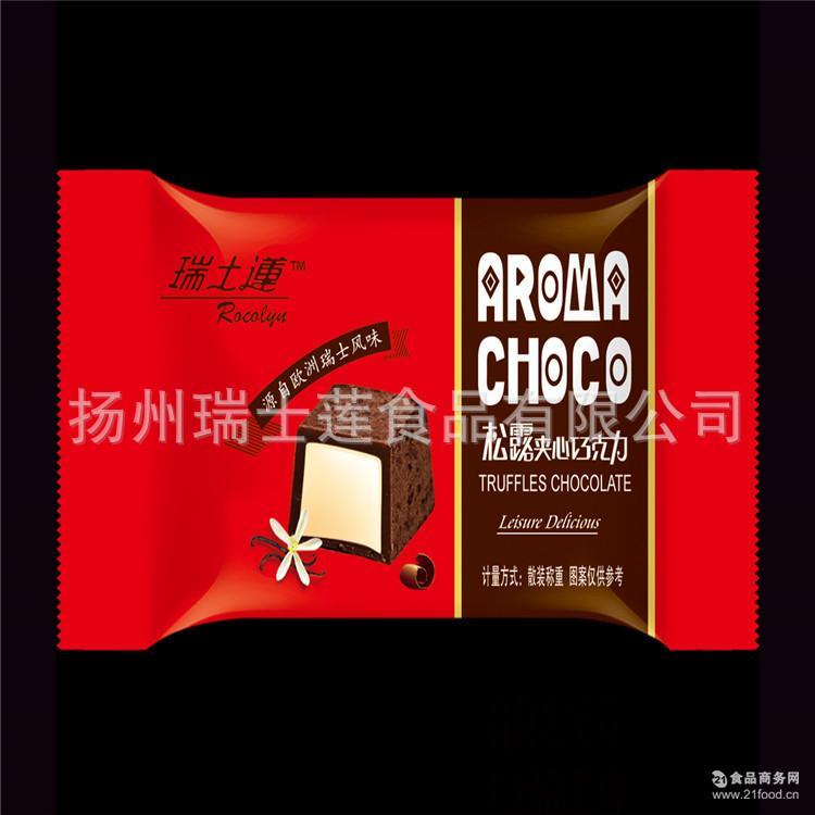 喜糖休闲食品 采用进口配方 厂家生产直销巧克力 松露夹心巧克力