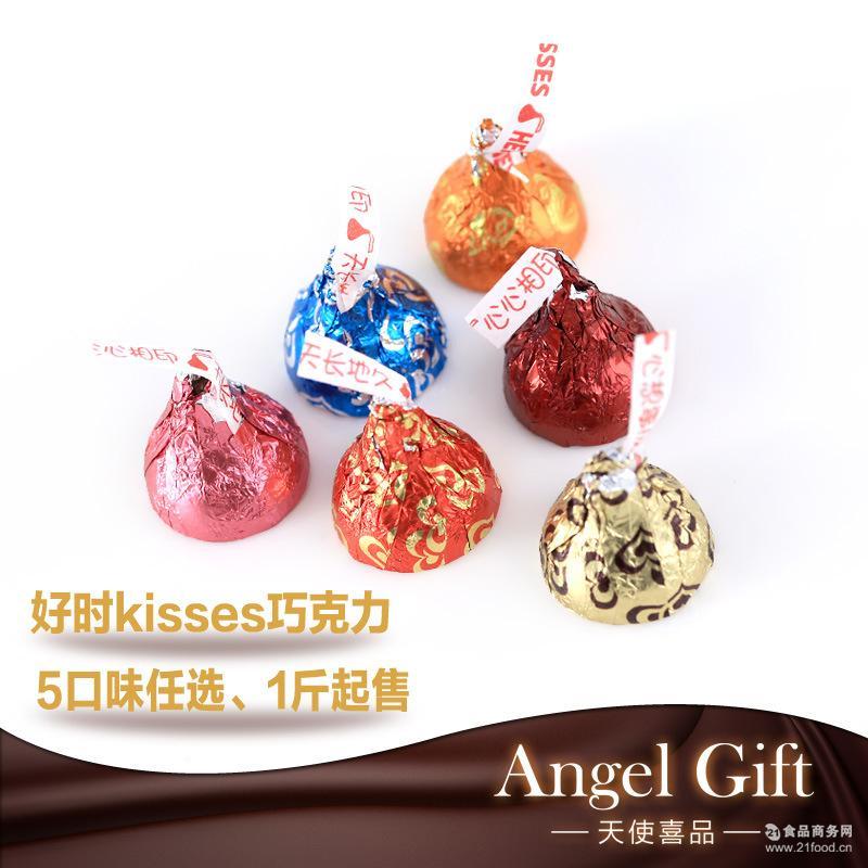 好时KISSES巧克力500g好时之吻休闲零食婚庆喜糖袋装牛奶红色