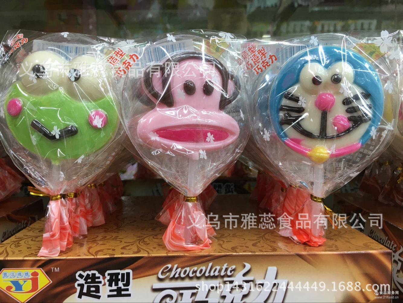 造型巧克力糖果 儿童喜爱零食巧克力万圣节糖果创意精品糖果批发