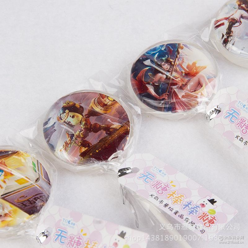 照片糖手工无糖棒棒糖批发王者荣耀系列卡通相片糖麦芽糖24支/盒