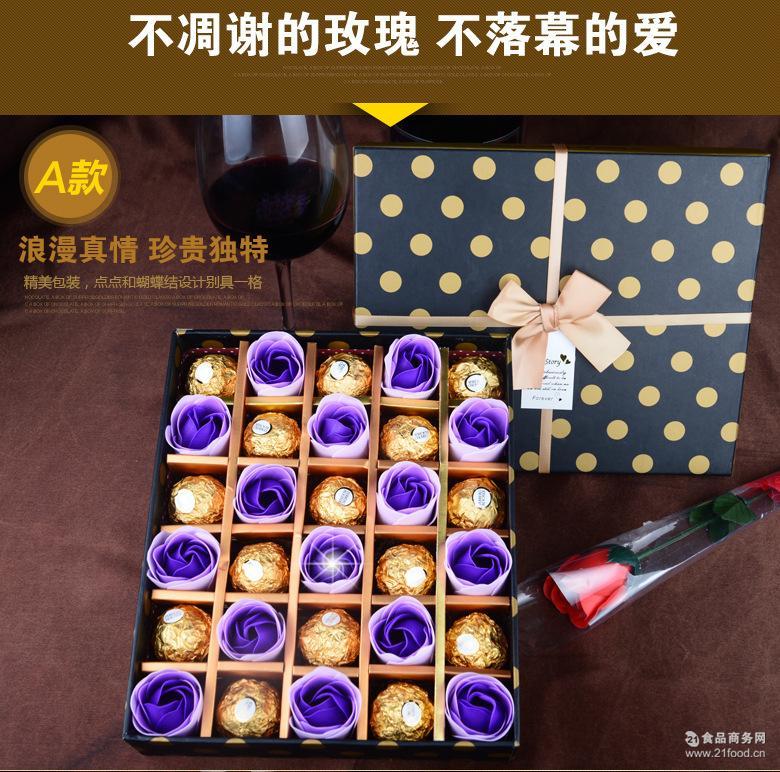 30格费列罗巧克力*私人定制款生日节日礼物爆款一件代发