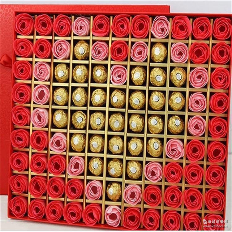 99格长长久久费列罗巧克力*定制生日节日礼物爆款一件代发