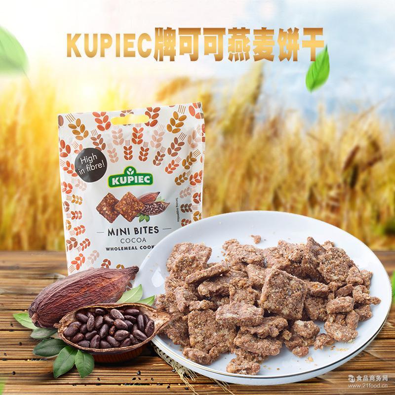 波兰进口燕麦饼干谷物kupiec可可燕麦饼干休闲零食 12月9号到期