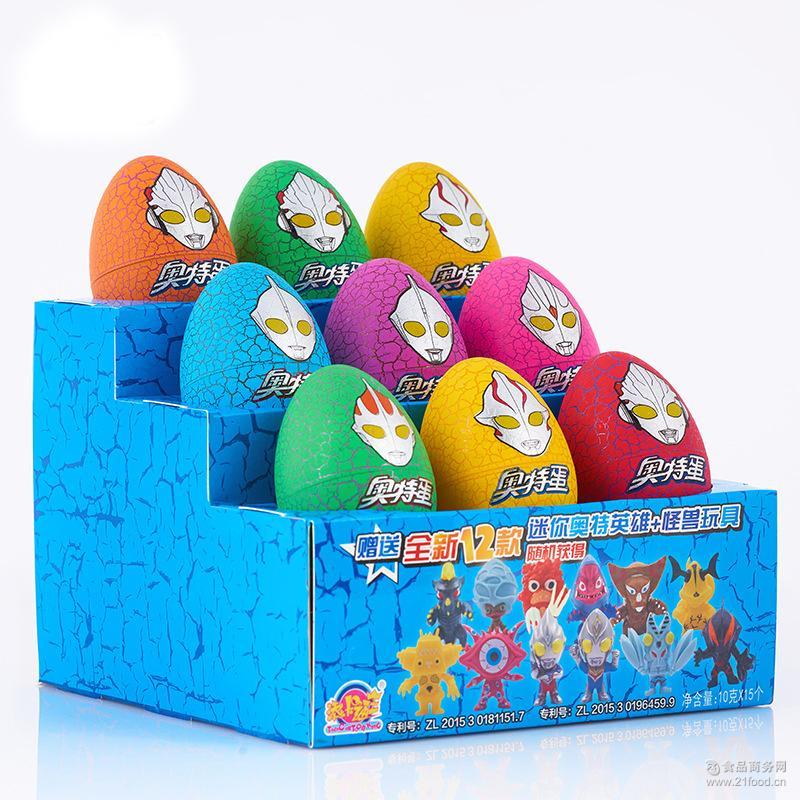 添乐卡通王奥特蛋巧克力豆多种颜色混发奇趣蛋惊奇蛋创意糖果玩具