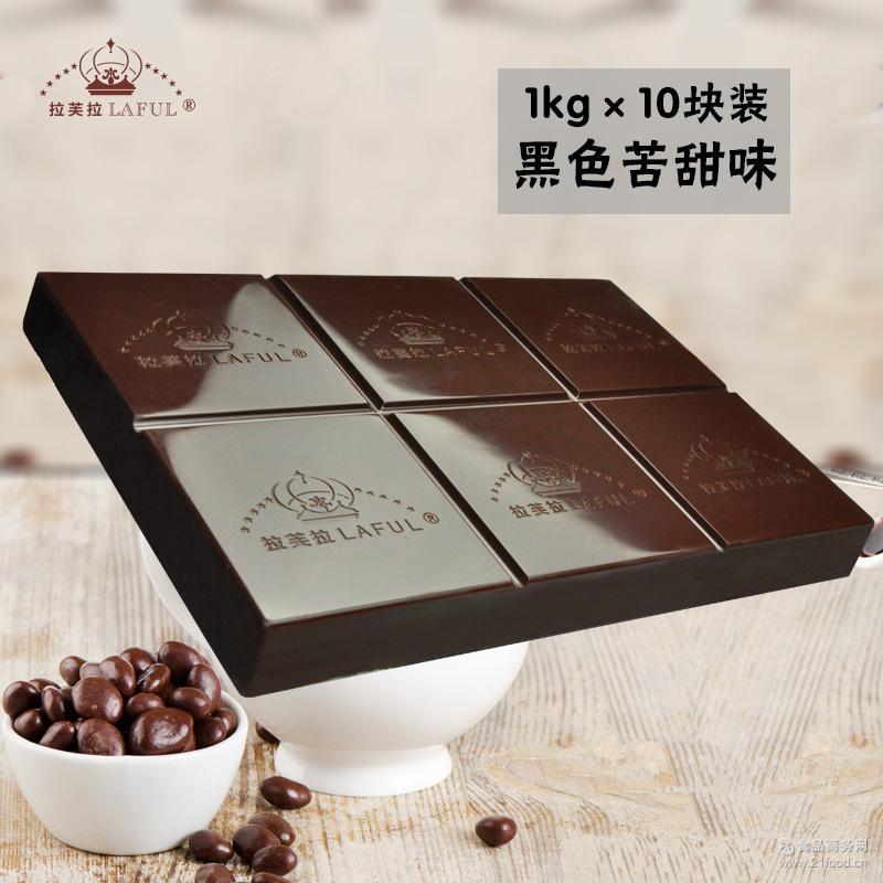 包邮 烘焙巧克力原料黑巧克力diy原料代可可脂巧克力1公斤