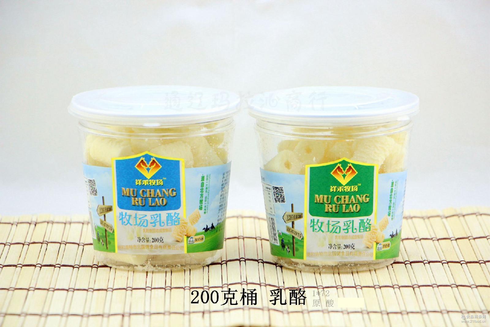 200g桶装奶酪奶干北国情祥禾牧场乳酪内蒙古休闲零食特产奶制品