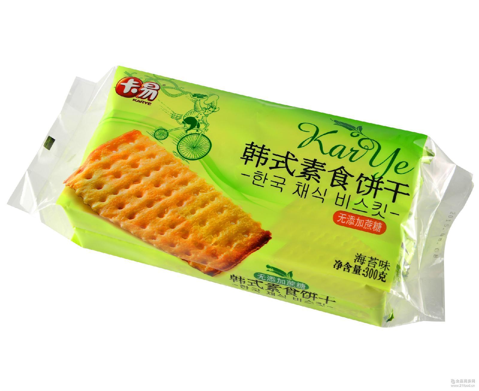 海苔味 上班旅*佳品 卡易韩式苏打素食早餐饼干 不一样的酥性
