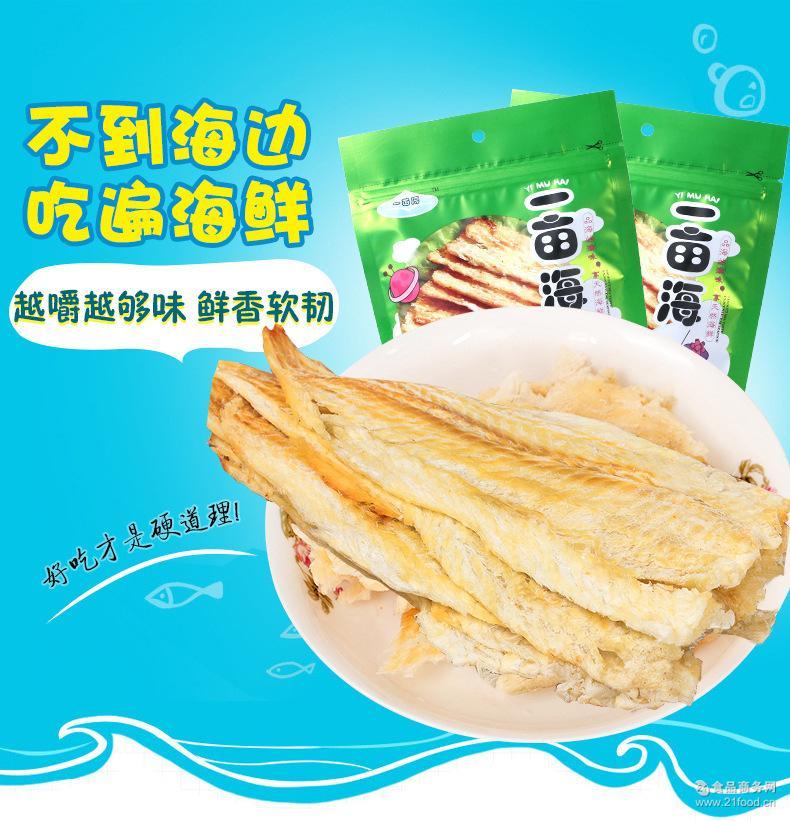 一亩海深海烤鱼片鳕鱼片干 水产零食125g价格  产品名称 鳕鱼片 净