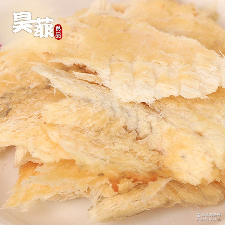 办公室零食休闲海鲜零食 厂家批发 小吃 香烤白鳕鱼片即食烤鱼片