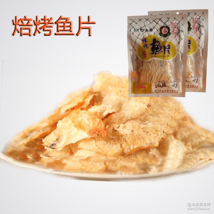 阿尔帝焙烤鱼片50g 海味零食鱼干 批发销售 袋装即食海鲜 50g/袋