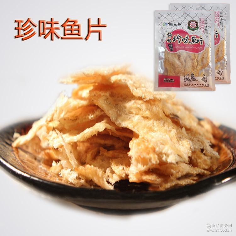 烤虾虎鱼片 海鲜休闲零食即食50g 海鲜特产 阿尔帝焙烤珍味鱼片
