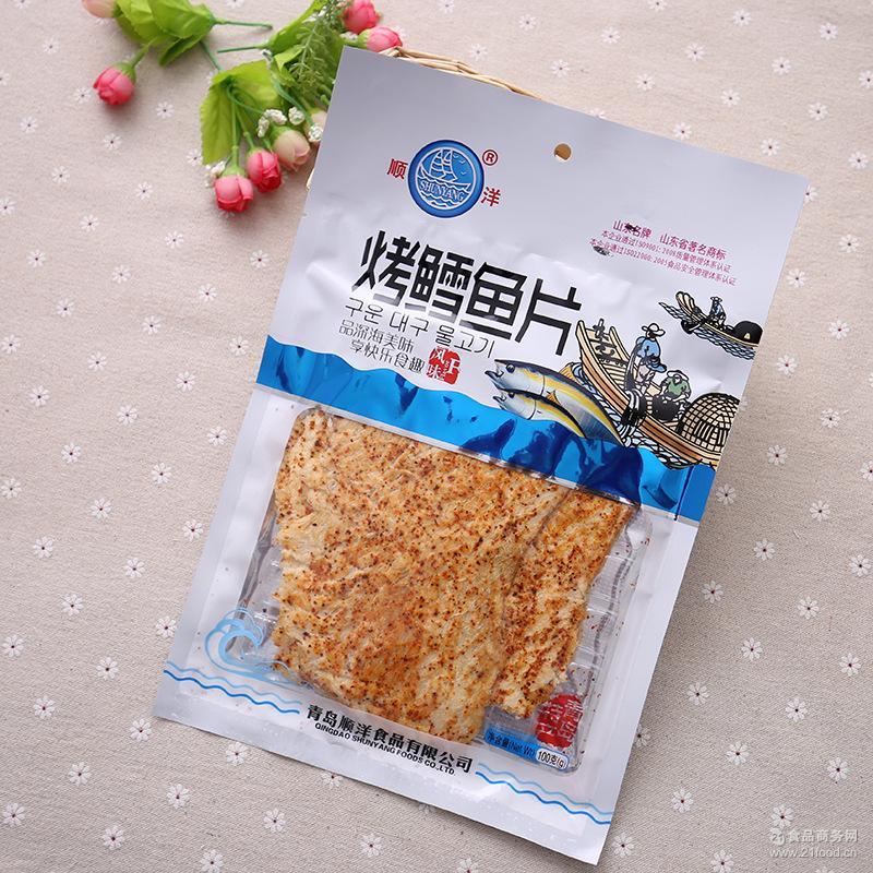厂家供应品质保证居家*零食青岛海鲜水产 香辣鳕鱼片100g 顺洋