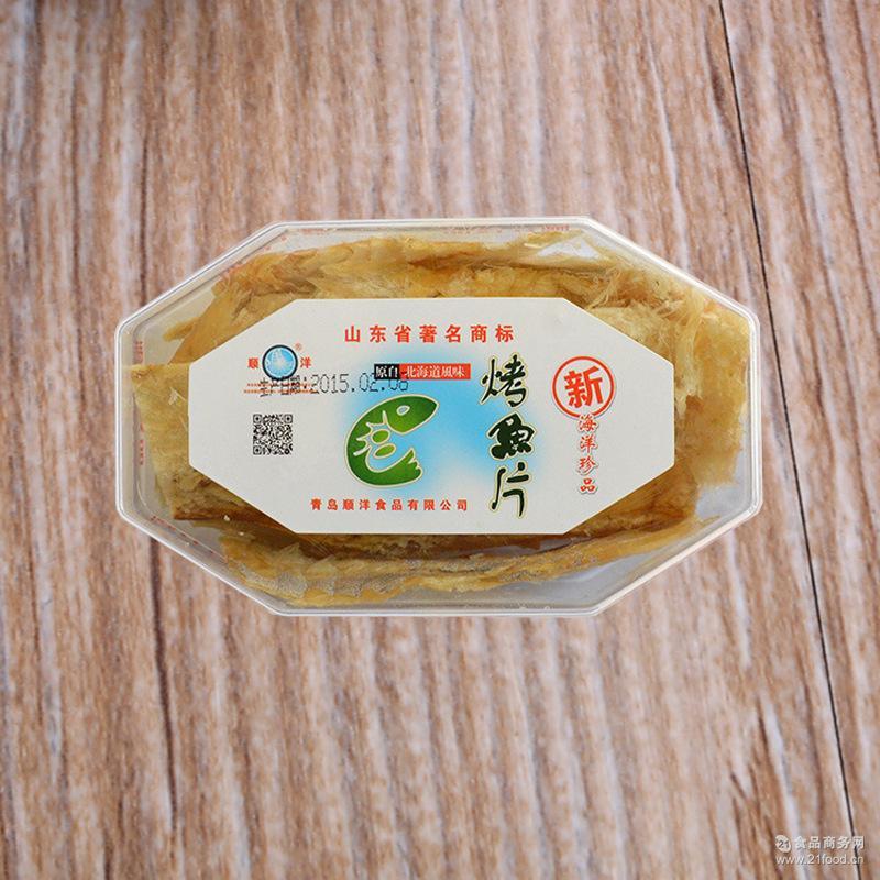 居家*零食 顺洋牌100g烤鱼片 烤深海鱼片 产家供应品质保证