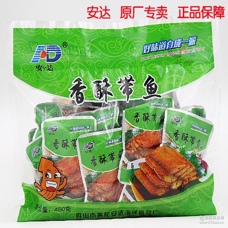 舟山特产 海鲜即食休闲零食独立包装 安达香酥带鱼450g*16包