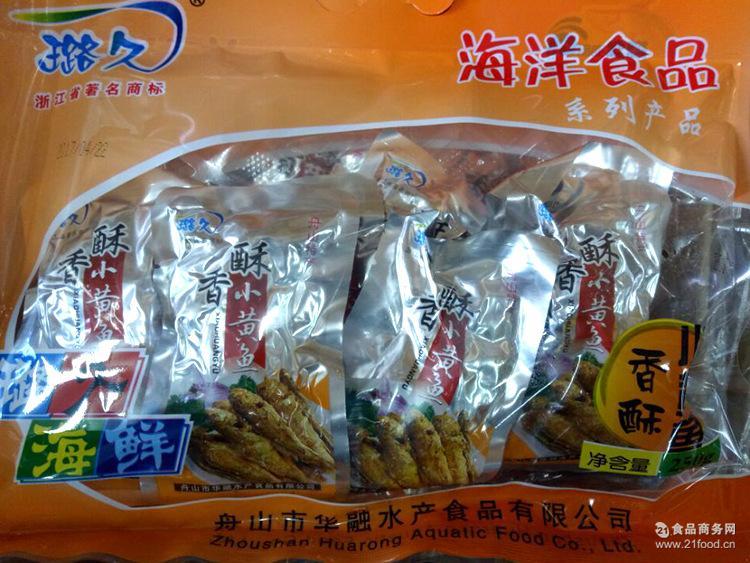 舟山小黄鱼特产海鲜香酥小黄鱼 鱼类零食 鱼类零食厂家直销