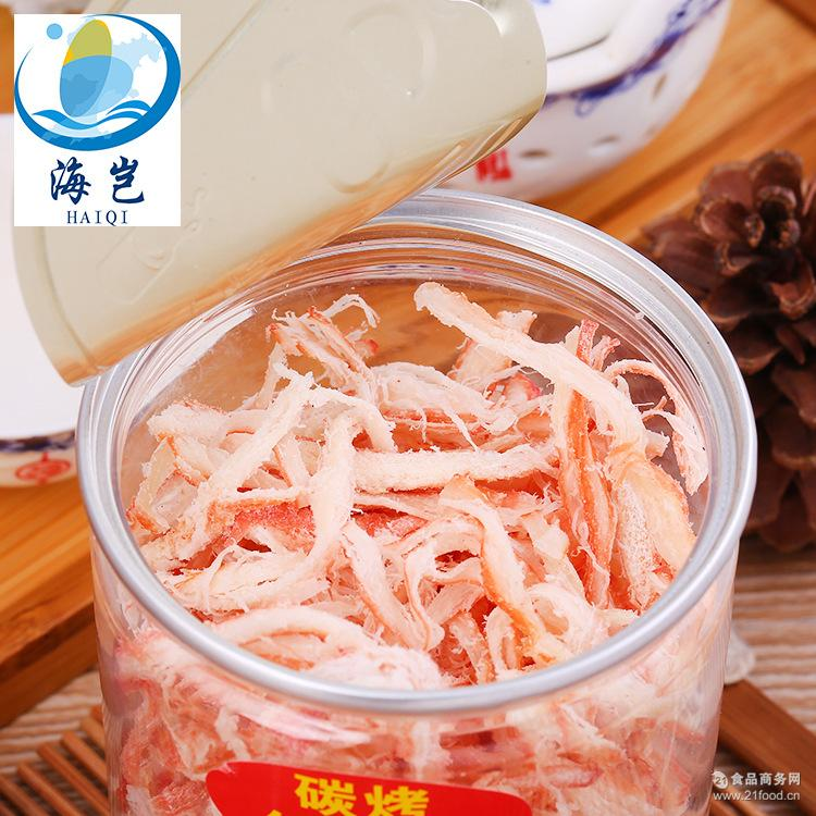 海岂即食零食海鲜干货 鱿鱼丝烤鱼片多种口味罐装 诚招代理
