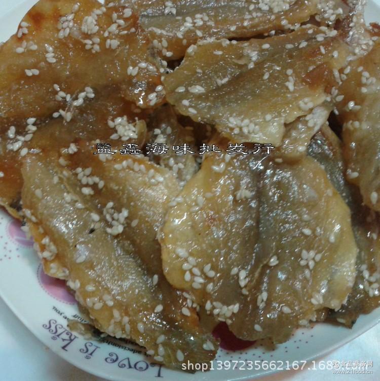 原味芝麻美味黄花鱼干鱼片即食海鲜小吃零食1箱(10斤) 北海特产