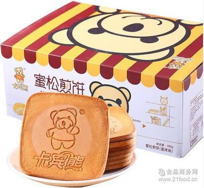 整箱净重4斤 卡宾熊 蜜松煎饼 批发包邮 膨化饼干休闲零食品早餐