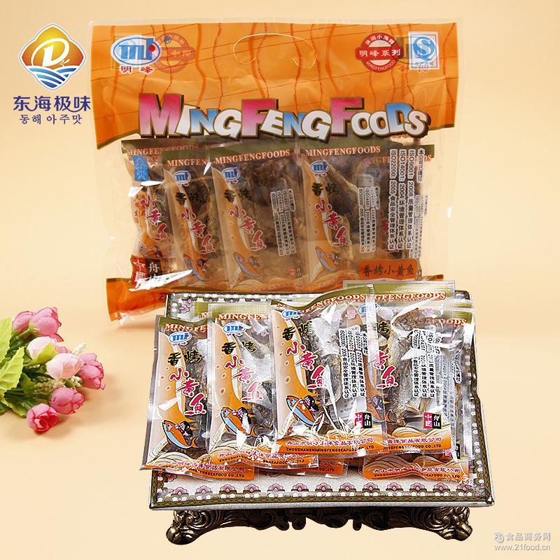 舟山海鲜特产东海香烤小黄鱼零食即食香烤干货烤鱼干250g独立包装