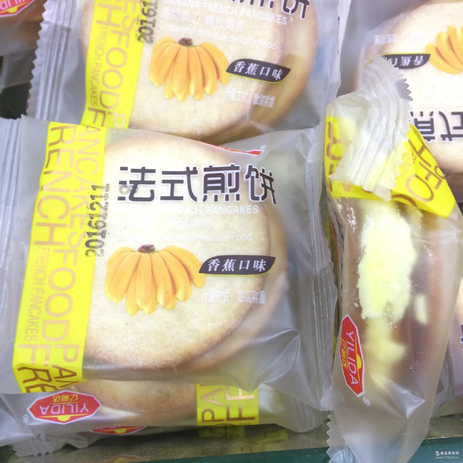 苏打一箱9.5斤 薄脆 大饼 法式煎饼 夹心饼干 亿利达饼干多款式