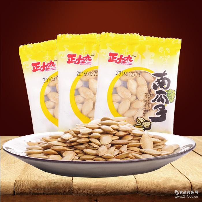 正太太休闲炒货零食 原味南瓜子 散装称重独立小包装500g厂价直供