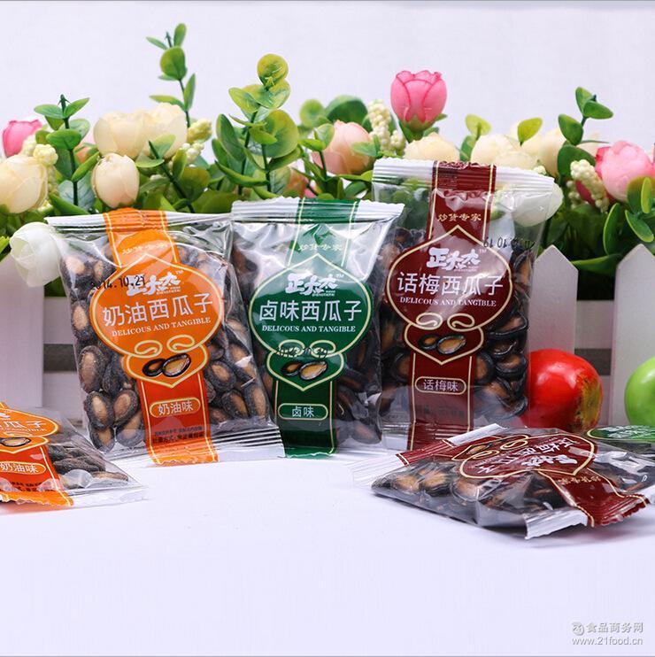 散装称重独立小包装500g 话梅西瓜子多味供选 正太太休闲炒货零食