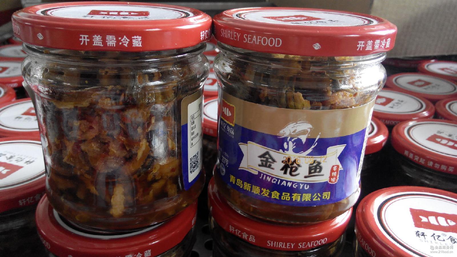 正宗水产品零食 熏鱼速食罐头【图】 青岛鱼罐头香辣418g鱼罐头