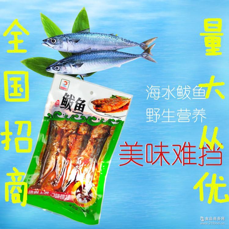 江湖年货 箱 280g 海鲜零食 年货供应即食鲅鱼 包 25包