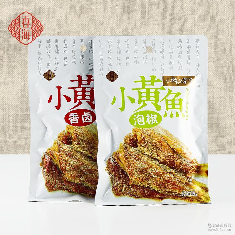 开袋即食 温州特产 香卤味 内置托盘 小黄鱼 80克/袋*40袋
