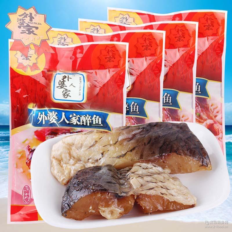 冷盘即食送礼佳品小吃零食熟食 仙桃外婆家醉鱼干120g袋 湖北特产