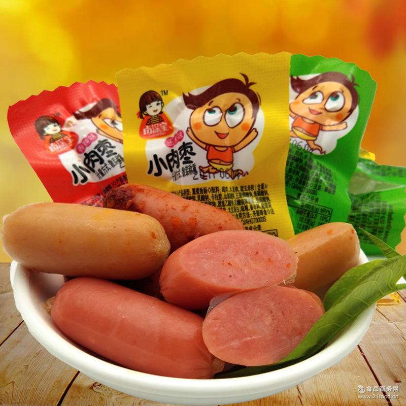 卤深宝小肉枣肉类休闲零食新品小香肠迷你香肠子弹肠热狗卤味小吃