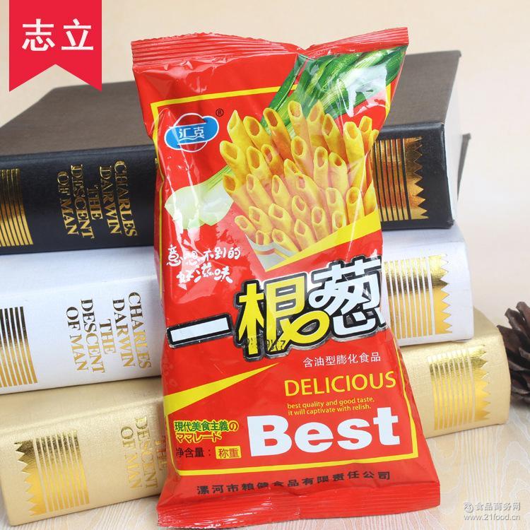 汇克零食小食品 袋装儿童成人零食 含油型膨化小食品