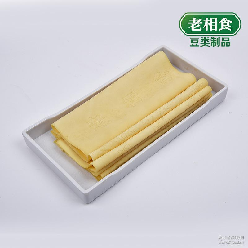 薄百叶 老相食 千张 豆腐皮 500克批发 代加工