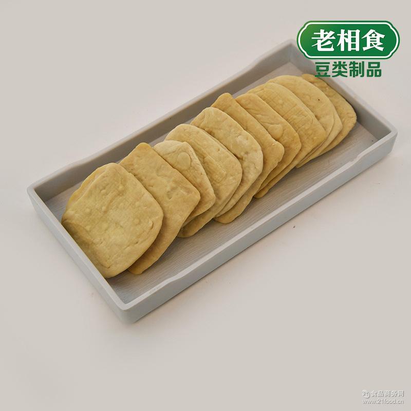 老豆腐干 老相食 白香干
