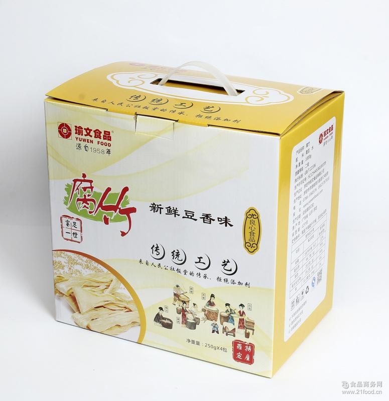 包装 包装设计 设计 食品 775_800图片