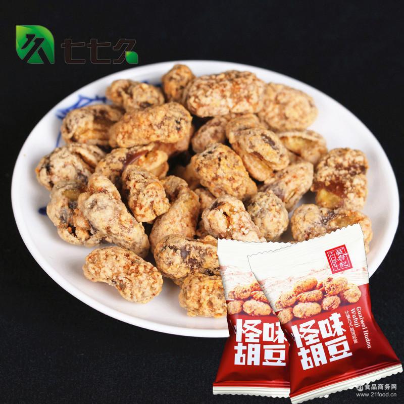 小包散装称重零食500克 百年吴府记怪味胡豆 休闲坚果炒货