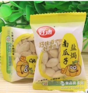 独立小包装休闲小零食炒货批发 好迪盐焗口味南瓜子5斤/袋