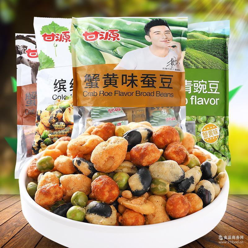 坚果小吃炒货休闲零食品 甘源蟹黄味青豌豆蚕豆瓜子仁杂锦豆285g