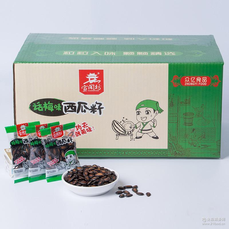 宣阁坊话梅味西瓜子-颗粒饱满坚果炒货休闲零食散称5kg/箱