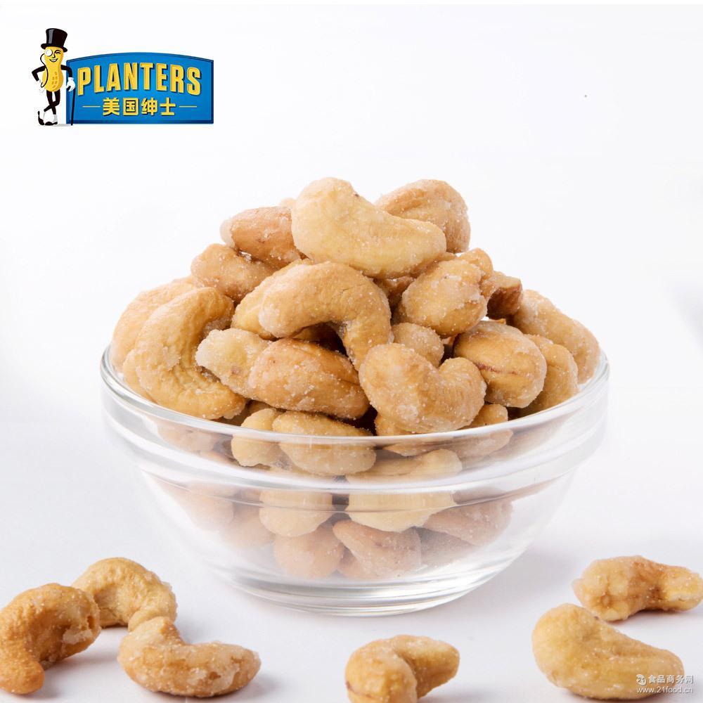 一件代发 美国绅士Planters坚果蜜焗腰果233g 高档进口休闲零食品