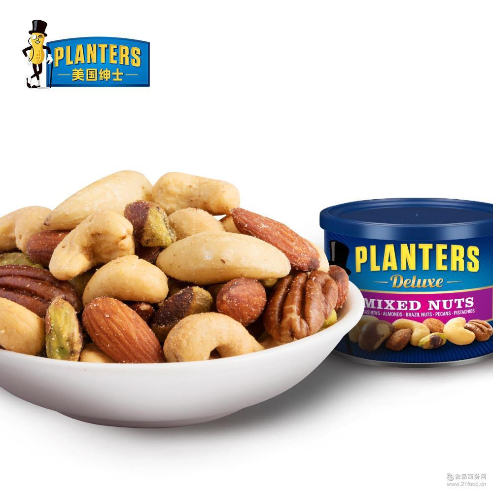 美国进口绅士牌Planters零食坚果精选混合碧根果开心果248g代发