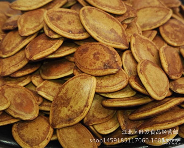 五香葫芦籽 炒货干果瓜子零食休闲小食品 南瓜子 一袋5斤