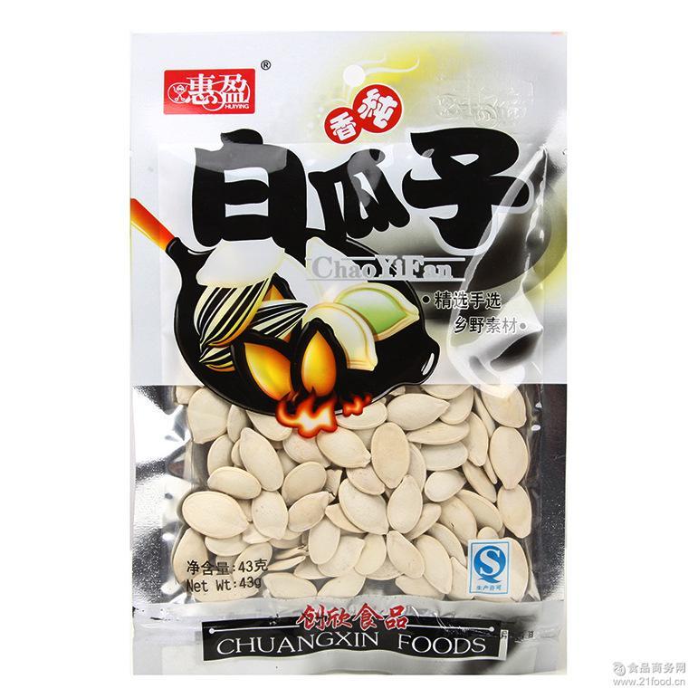 厂家批发 南瓜子(43g/袋) 供应惠盈香纯白瓜子