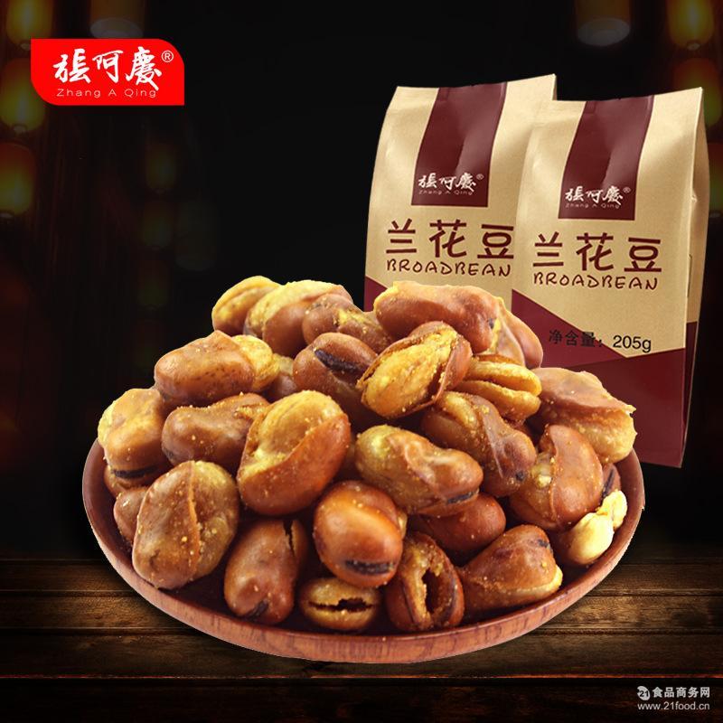 休闲零食特产炒货小吃蚕豆批发零售 张阿庆牛肉味兰花豆205克