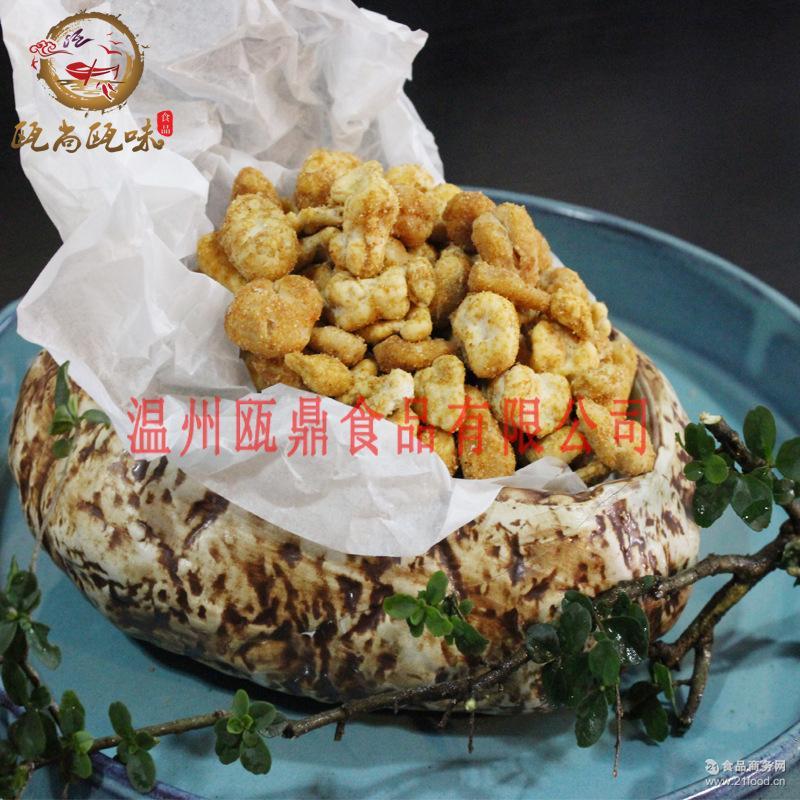 蟹黄蚕豆1箱*20斤蟹黄豆瓣零食酒店小食坚果干果炒货散装豆瓣蚕豆