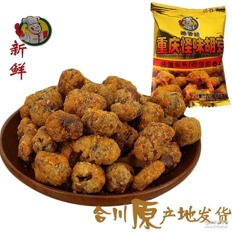 重庆特产酷香娃怪味胡豆小吃蚕豆休闲零食兰花豆独立小袋散装1斤