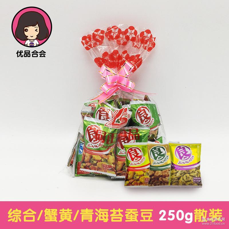 良一 蟹黄蚕豆海苔综合味装兰花豆小蚕豆瓣250g休闲零食