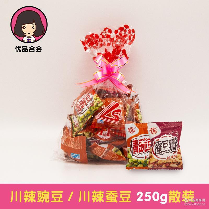 良一青海苔蚕豆瓣散装小蚕豆兰花豆250g零食小吃大礼包休闲特产