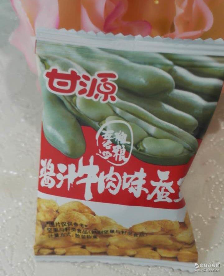 小包装蟹黄味兰花豆肉松味零食蟹香炒蚕豆 甘源牌蚕豆500g